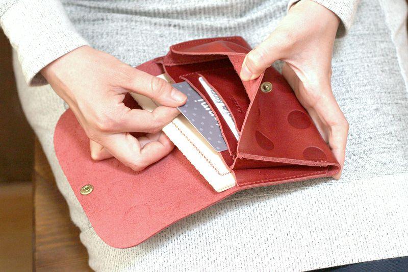 カードポケット付き