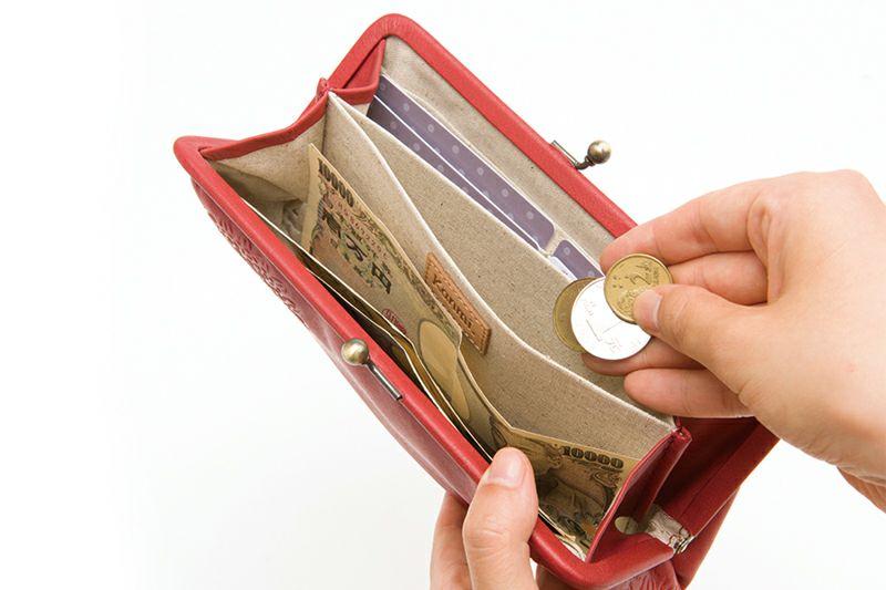 コインは真ん中のポケットに